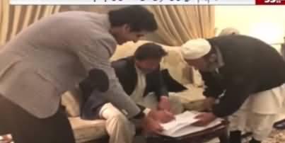 Shahid Afridi Response on Imran Khan's Third Marriage