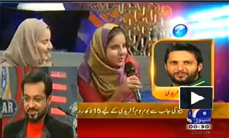 Shahid Afridi's Family (Daughters) in Geo Inam Ghar with Amir Liaquat - 6th March 2014