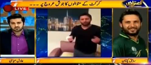 Shahid Afridi Says He Will Be in Ground Today to Watch PSL Final