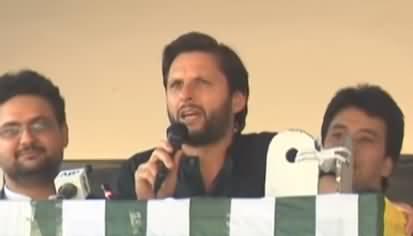 Shahid Afridi Speech In Muzaffarabad Jalsa - 13th September 2019