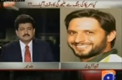 Shahid Afridi Talking to Hamid Mir and Showing the Real Face of America