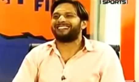 Shahid Afridi Teling Very Funny Story Of Inzimam-ul-Haq