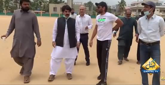 Shahid Afridi Visits Cricket Ground That Is Specially Funded by PM Imran Khan