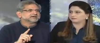 Shahid Khaqan Abbasi Accepted That He Helped Ishaq Dar To Escape From Country