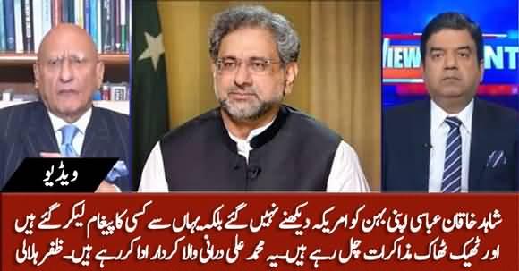 Shahid Khaqan Abbasi Is In London For Negotiations - Zafar Hilaly Reveals
