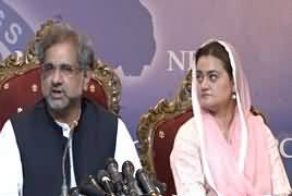 Shahid Khaqan Abbasi Complete Press Conference Today - 15th July 2019