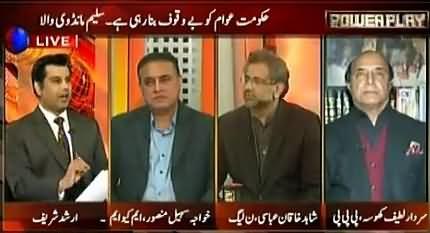 Shahid Khaqan Abbasi Refuses NAB's Report Against Him