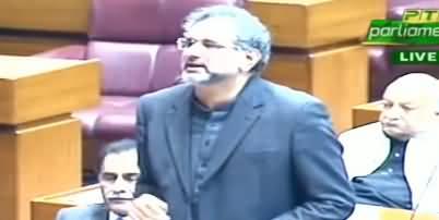 Shahid Khaqan Abbasi Speech in National Assembly - 12th December 2018