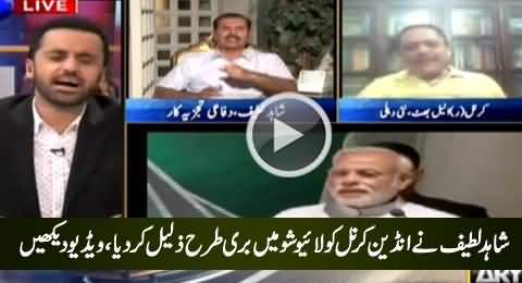 Shahid Latif Badly Insults Indian Col. (R) Anil Bhatt in Live Show