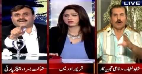 Shahid Latif Blasts on Shaukat Basra For Supporting Zardari's Statement Against Army