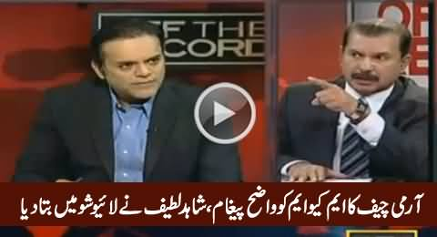 Shahid Latif Conveys Clear Message of Army Chief To MQM in Live Show