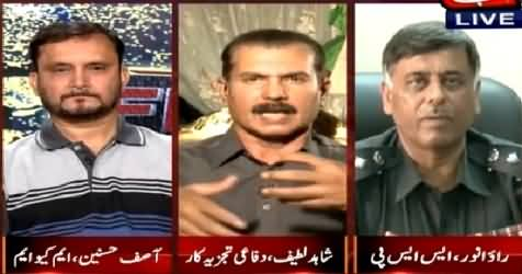 Shahid Latif Criticizing Altaf Hussain For His Hate Speech Against Pakistan Army