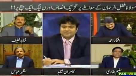 Shahid Latif Got Angry on Iftikhar Ahmad For Interrupting Him