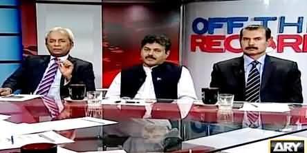 Shahid Latif Response on Asif Zardari's Speech Against General Raheel Sharif