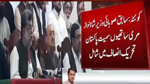 Shahnawaz Marri joins PTI