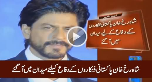Shahrukh Khan Comes Forward to Support Pakistani Celebrities Working in India