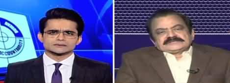 Shahzeb Khanzada Asks Rana Sanaullah About PMLN's Changed Narrative Towards Establishment