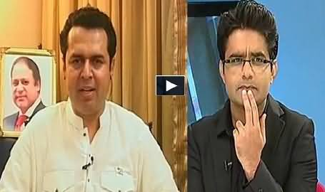 Shahzab Khanzada Got Irritated by Talal Chaudhry on Calling Him Akhwanzada Again and Again