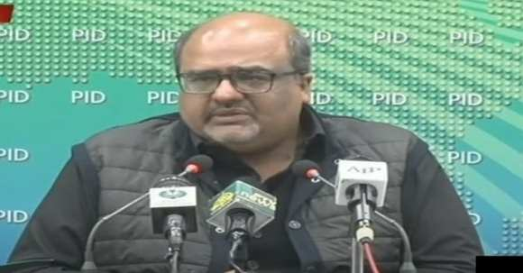 Shahzad Akbar Holds Important Press Conference And Announces To Air Broadsheet Documents Publicly