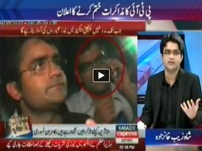 Shahzaib Khanzada Blasts PMLN Govt on Arresting Associate Producer Of Express News