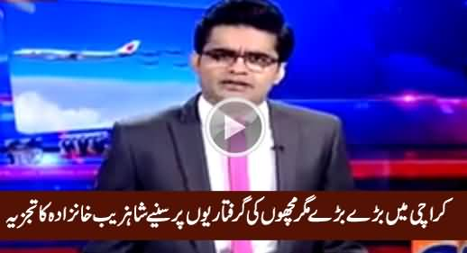 Shahzaib Khanzada's Analysis on Recent Arrests in Karachi