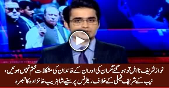 Shahzeb Khanzada Analysis on NAB References Against Sharif Family