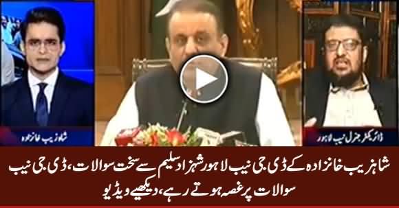 Shahzeb Khanzada Asks Tough Questions From DG NAB Lahore Shehzad Saleem
