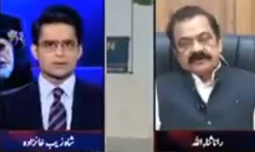 Shahzeb Khanzada Asks Tough Questions From Rana Sanaullah About Model Town Incident