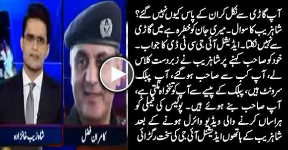 Shahzeb Khanzada Badly Grills Additional IG CTD After Viral Video of Harassing A Family
