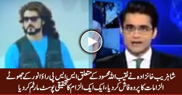 Shahzeb Khanzada Blasts The False Allegations of SSP Rao Anwar on Naqeebullah Mehsud