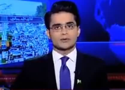 Shahzeb Khanzada Criticizing PMLN For Harassing Media Reporters in Rally
