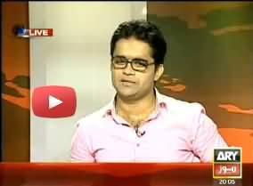 Shahzeb Khanzada Feeling Regret on His Fight with Javed Chaudhary in Kashif Abbasi Program