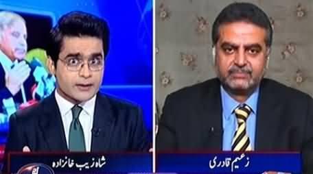Shahzeb Khanzada Grills PMLN's Zaeem Qadri on Becoming Minister