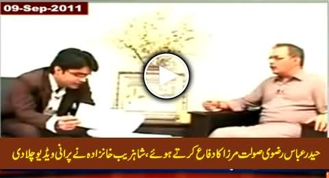 Shahzeb Khanzada Plays Old Video Of Haider Abbas Rizvi Defending Saulat Mirza