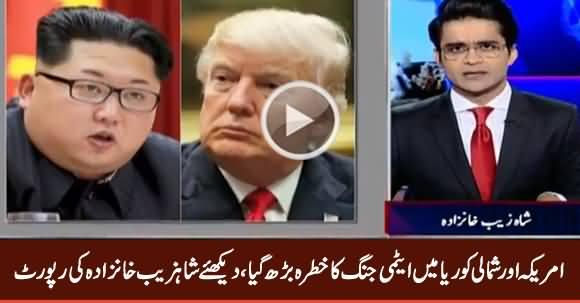 Shahzeb Khanzada Report on Expected Atomic War Between America & North Korea
