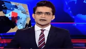 Shahzeb Khanzada Shows How Indian Journalists Changed Their Views After Pak Army's Befitting Reply