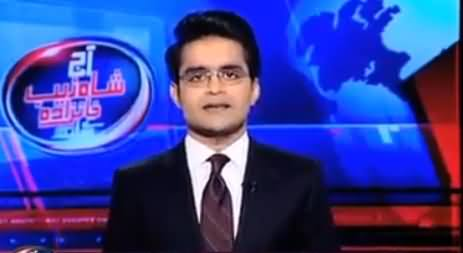 Shahzeb Khanzada Shows The Lies of ARY Owner Salman Iqbal