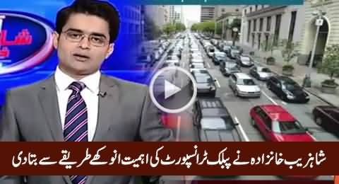 Shahzeb Khanzada Telling the Importance of Public Transport in An Interesting Way