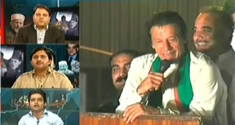Shahzeb Khanzada Views on Imran Khan's Call of Civil Disobedience
