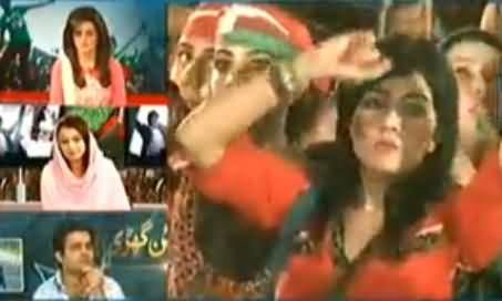 Shahzeb Khanzada Views on US Statement in Favour of Nawaz Sharif and Reaction of Imran Khan