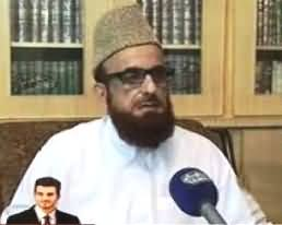 Shahzeb Murder Case is not Qatal Khata but it is Qatal Amad - Mufti Muneeb ur Rehman
