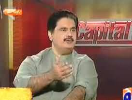 Shahzeb's Father was Injured with Knife by Jatoi Family To Pressurize - Nabeel Gabol