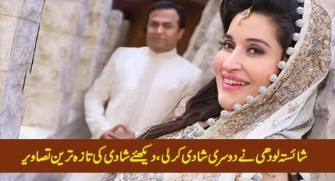 Shaista Lodhi Exclusive Wedding Pictures 2015, (Second ...