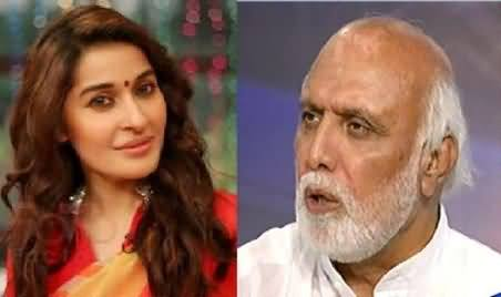 Shaista Wahidi is Idiot - Haroon Rasheed Blasts Shaista Wahidi and Her Morning Show