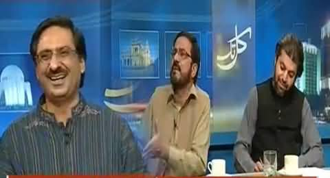 Shakeel Awan Badly Trapped by Javed Chaudhry and Ali Muhammad Khan on Rigging Issue