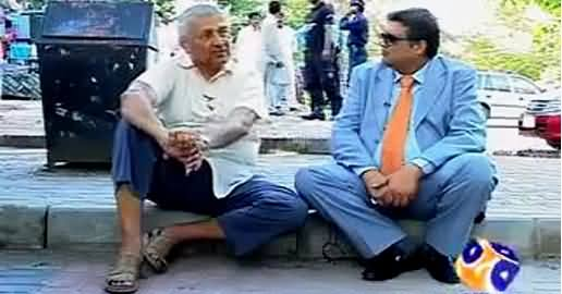 Shame For the Whole Pakistan - how badly Dr  Abdul Qadeer
