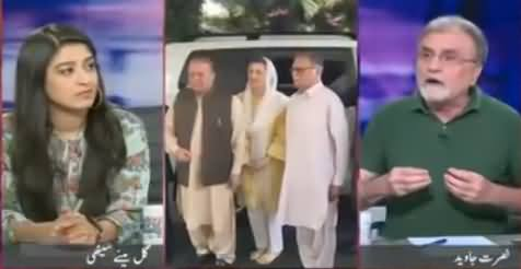 Shame on You As Prime Minister of Pakistan - Nusrat Javed Bashing Nawaz Sharif
