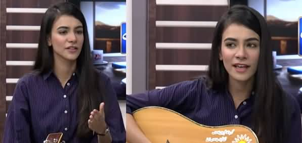 Shanzay Basharat, The Girl Who  Learnt Singing From Youtube, Singing In Beautiful Voice