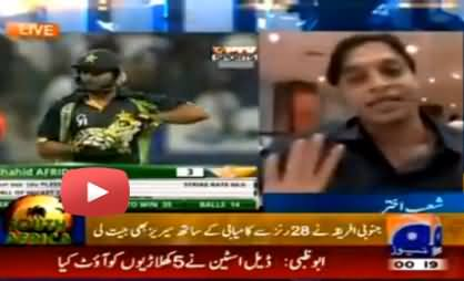Shaoib Akhtar Angry at Pakistani Team After Losing 4th Match From South Africa