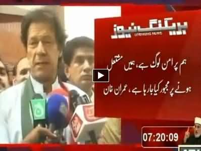 Sharif Brothers Have Captured Pakistani Politics, I Have Prepared 6 Points Agenda - Imran Khan